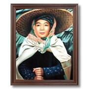 Asian Picture Frame