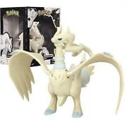 Pokemon Black and White Action Figures