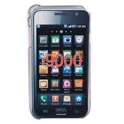 Samsung Galaxy s i9000 Metal Case