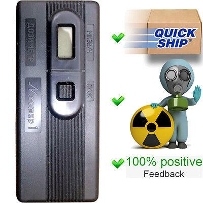 New Dosimeter Master-1 Radiometer Geiger Counter Radiation Detector An. Pripyat