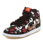 Nike Dunk Athletic Shoes Gold Nike for Men