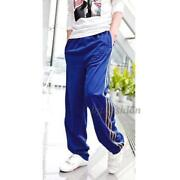 Mens Gym Pants