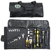 PC Tool Kit