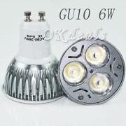 LED GU10 12W