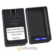 Samsung Galaxy Note i717 Charger