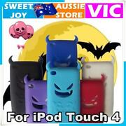 iPod Touch 4 Silicone Case