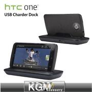 HTC One x Charger