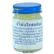 Thai Balm
