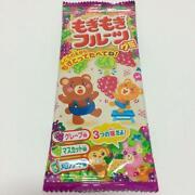 Meiji Candy