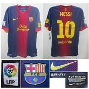Barcelona Shirt Boys