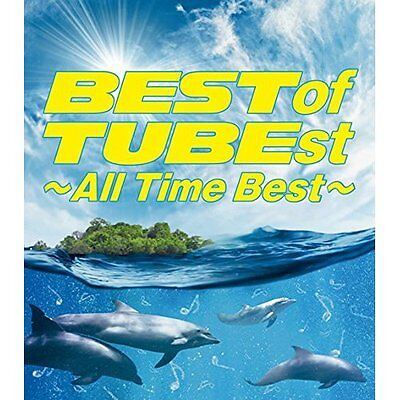 Tube BEST of TUBEst All Time Best Limited Edition Japan 4CD+DVD AICL-2904