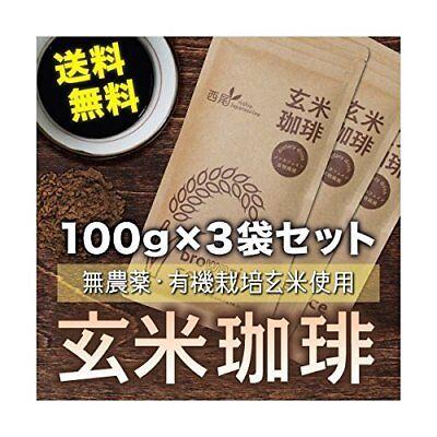 Brown rice coffee powder 100 g × 3 bags set (brown rice coffee) from Japan