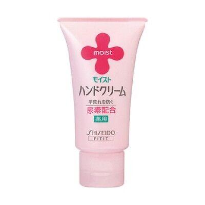 F/S From JAPAN Shiseido MOIST Medicated hand cream UR <S> 43g / Made in Japan