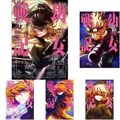 ki Comic 1-8 Vol Manga Anime Japan Otaku Buch (Kleines Mädchen Anime)