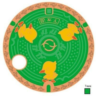 Pathtag 25107 - Ducklings Kaga Ishikawa JMC - Japanese Manhole Cover