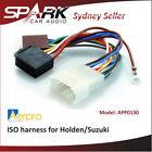 Car Audio & Video Wire Harnesses for Suzuki 1000