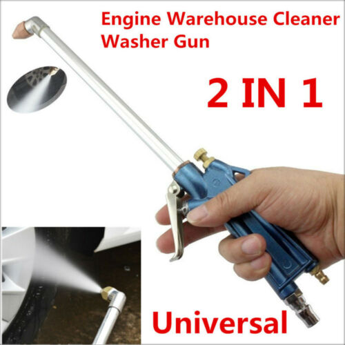 2in1 Car Engine Cleaner Washer Gun Air Pressure Spray Dust Oil Washer Tool