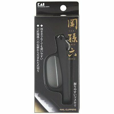 Kai Seki Magoroku easy-grip nail clippers stainless steel blade M HC1831 Japan