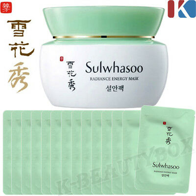 AMORE PACIFIC Sulwhasoo Radiance Energy Mask Moisturizing Night Sleeping Mask