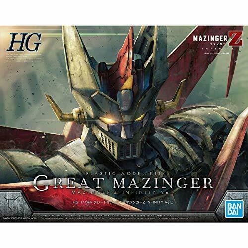 Bandai HG Great Mazinger (Mazinger Z Infinity Ver.) 505532 USA SELLER