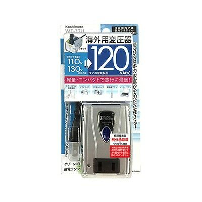 KASHIMURA Step down transformer WT-32U AC110-130V to 100V 120W