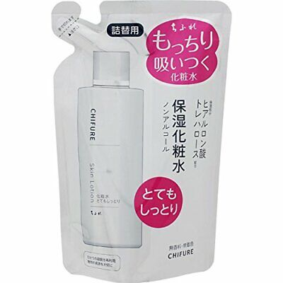 """Made in JAPAN Chifure - SKIN LOTION Very Moist type 150mL """"Refill"""""""