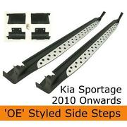 Kia Sportage Side Steps