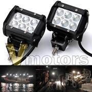 Motorcycle Spot Lights