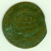 Arabic Coin