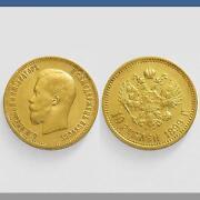 10 Rubel Gold