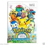 Pokemon Wii