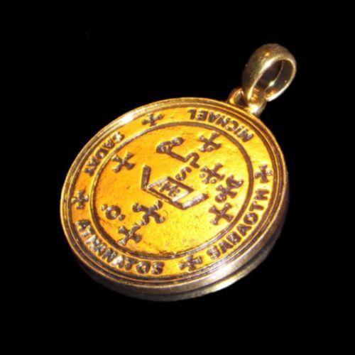 Erzengel Schutzengel Siegel Amulett Starker Schutz Zadkiel Uriel Raphael Michael