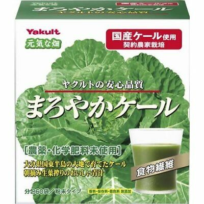 Yakult MAROYAKA Kale AOJIRU Ooita Young Barley Grass Powder Stick 4.5g x 60  30-, used for sale  Shipping to Canada