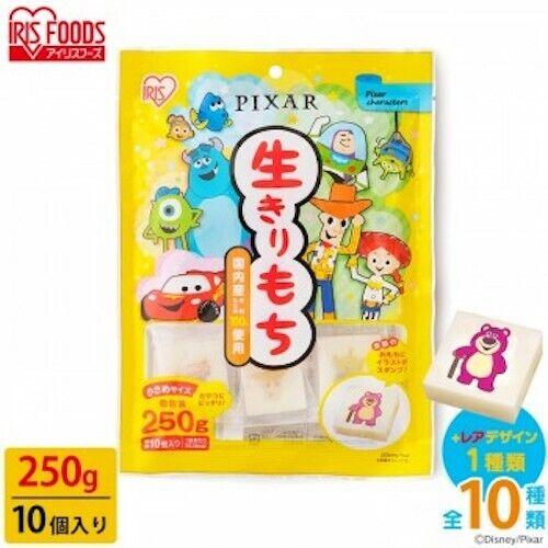 IRIS FOODS Mochi Japanese Rice Cakes 250g (10pcs) - Pixar Characters Edition