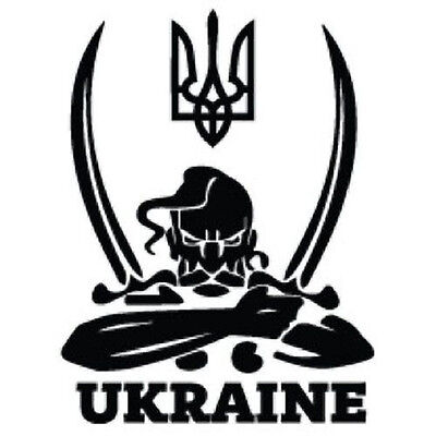 UKRAINIAN KOSAK COSSACK DECAL VINYL CAR LAPTOP WINDOW WALL BUMPER STICKER #1