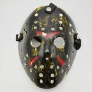 Vintage Hockey Mask