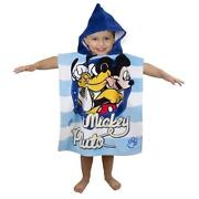 Hooded Swim Towel