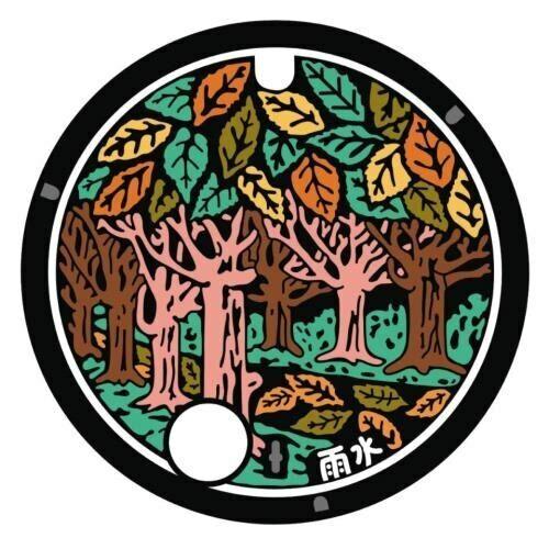 Pathtag  30969 - Trees along Trail  Japanese   JMC -geocaching/geocoin *Retired*