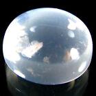 Round Transparent Loose Moonstones