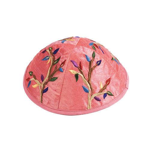 Jewish Pink Kippah with Embroidered Tree of Life - Made in Israel - Yarmulka