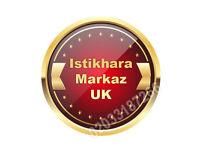 Istikhara Markaz, Online Istikhara, Rohani Ilaj, Love Marriage, Taweez,Wazifa,Black Magic removel UK