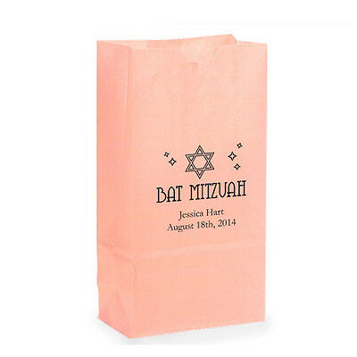 Personalized Bat Mitzvah Favors (50 Bat Mitzvah Personalized Printed Religious Favor Bags Candy)