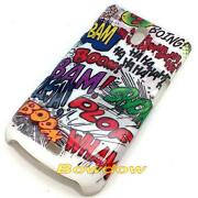 Samsung Galaxy Nexus Case Design