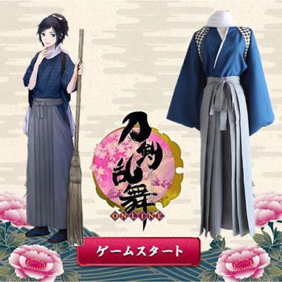 Touken Ranbu Online yamatonokami yasusa Cosplay Costume Kimono Halloween - Halloween Costumes Online