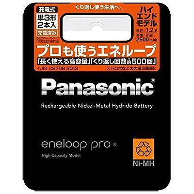 NEW Panasonic Sanyo Eneloop Pro XX 2500 mAh 2 pcs AA High End rechargeable FS