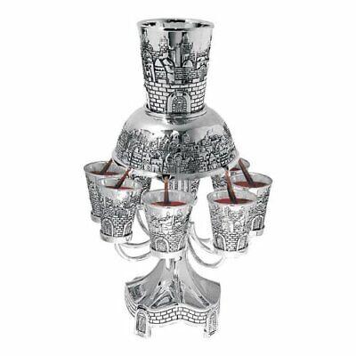 Nickel Shabbat Kiddush Wine Fountain 8 Cups Jerusalem Skyline
