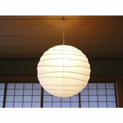 [EMS] Isamu Noguchi AKARI 55D Pendant Lamp Shade Only Washi Japanese Handcraft