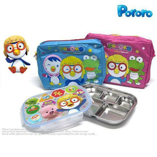 Kids Food Trays Ebay