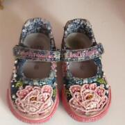 Lelli Kelly Baby Shoes