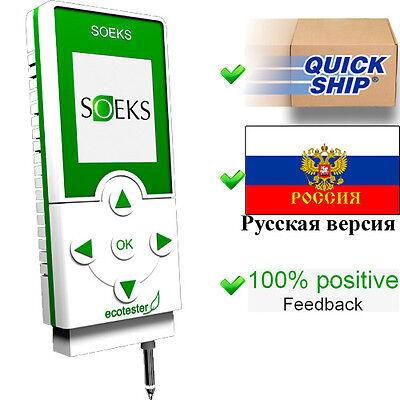 New Soeks Ecotester Nitrate Testerradiation Detector Dosimeter Geiger Counter